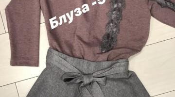 Блуза -50% скидка в Shardo!