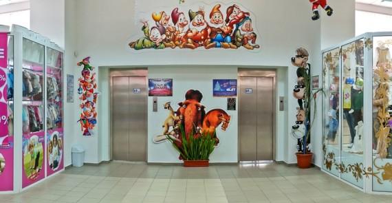 Centrul comercial ELAT, etajul 4