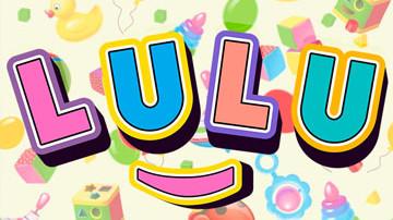 logo-lulu-new