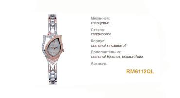 cronograf 10