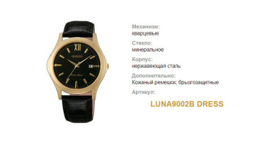 cronograf 5