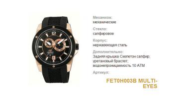 cronograf 6