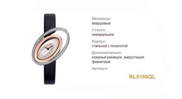 cronograf 9