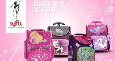 Выбираем школьные портфели вместе с SEOLA