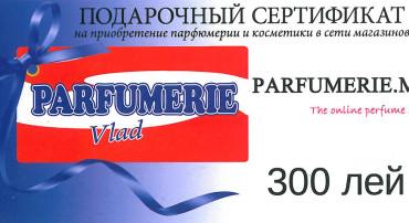 parfumerie vlad 2
