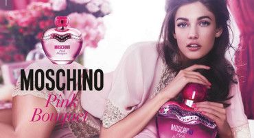 parfumerie vlad 8