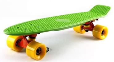penny board elat 2