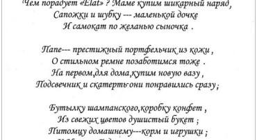 elat_stihi_b1