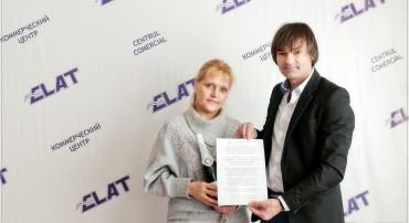 elat-participanti-concurs-2014-12
