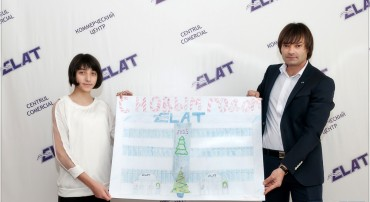 elat-participanti-concurs-2014-2