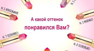 vizaje_nica_article7
