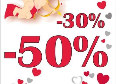 Cамые высокие скидки в честь Дня Святого Валентина в Interoptic!