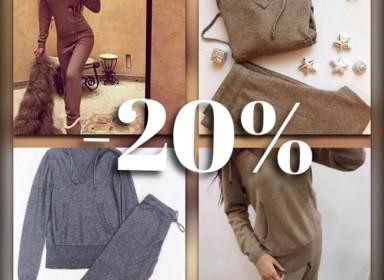 Скидка на кашемировые костюмчики -20% !