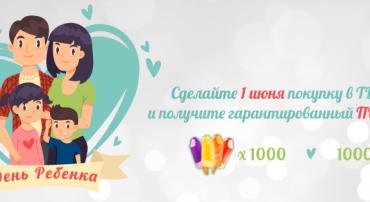 elat facebook cover 1 iunie 2017 ru