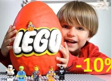 Скидки -10% на LEGO, Maisto, Burago в Bimbo!