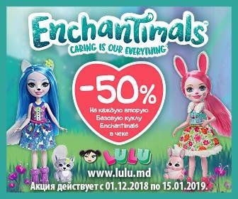 Купи куклу от Enchantimals и получи скидку — 50% на вторую!
