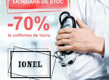 Фабрика IONEL объявляет ЛИКВИДАЦИЮ СПЕЦОДЕЖДЫ до – 70% !
