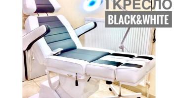 ОСТАЛОСЬ 1️⃣ КРЕСЛО BLACK&WHITE