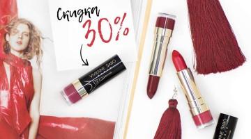 30% la rujurile Vivienne Sabo Rouge Charmant la Cosmetic shop!