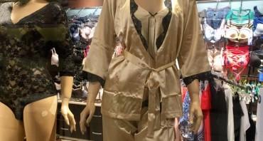 Новая осенняя коллекция шелковых пижам в Luxlingerie
