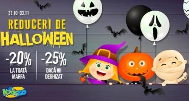 Скидки в Kidsco на Хеллоуин!