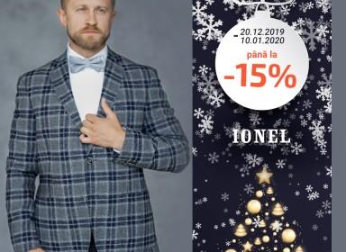 Новогодняя акция в магазинах IONEL!