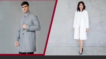 20% reducere pentru modelele masculine, 15% pentru femei la Ionel!