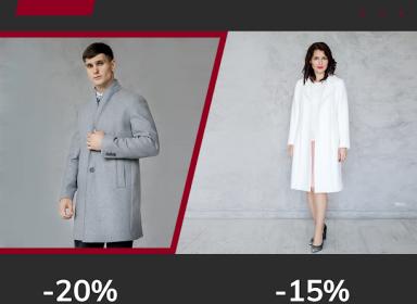 Скидки 20% на мужские модели, 15% на женские в Ionel!