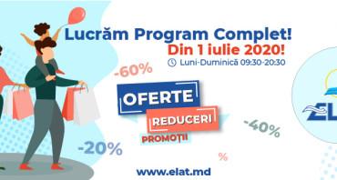 С 1 июля ТЦ ELAT работает в полном режиме!