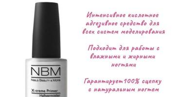 X-TREME PRIMER NBM