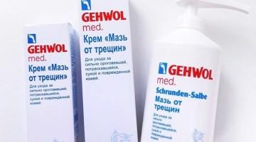 SvitolArt – Средства для ухода за ногами GEHWOL