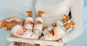 Laptele de corp de la brandul italian Botegga Verde