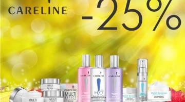 Скидка 25 % на всю серию бренда Careline!