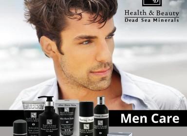Мужчины тоже любят скидки ! Скидки – 25 %