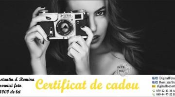 Подарочный Сертификат от Digital Foto Art