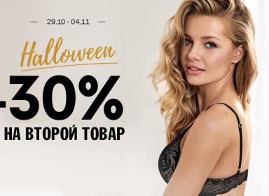 Halloween week — 30%