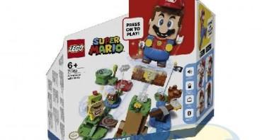 Adventures with Mario