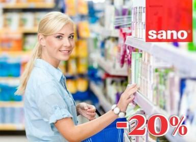 Не пропустите акцию в сети магазинов SANO !