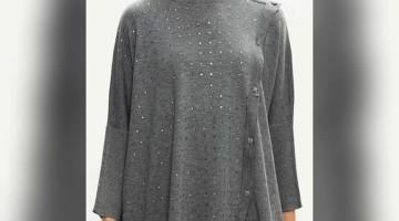 Модный удлиненный свитерок